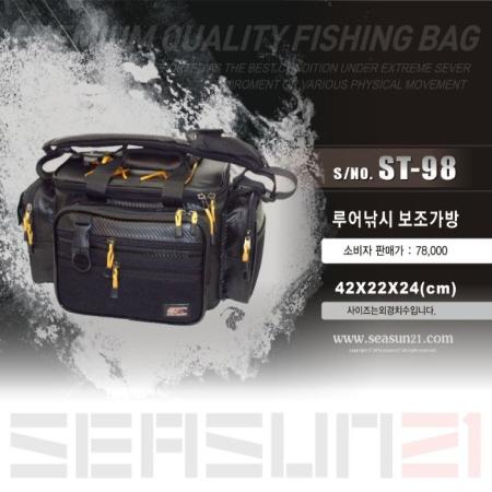 시선21 루어낚시 보조가방 (ST-98)